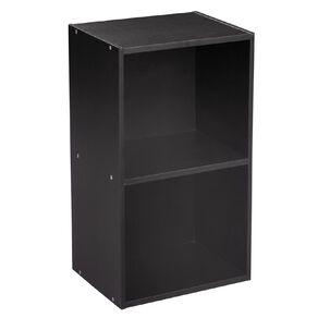 Living & Co Mia Bookcase 2 Tier Black