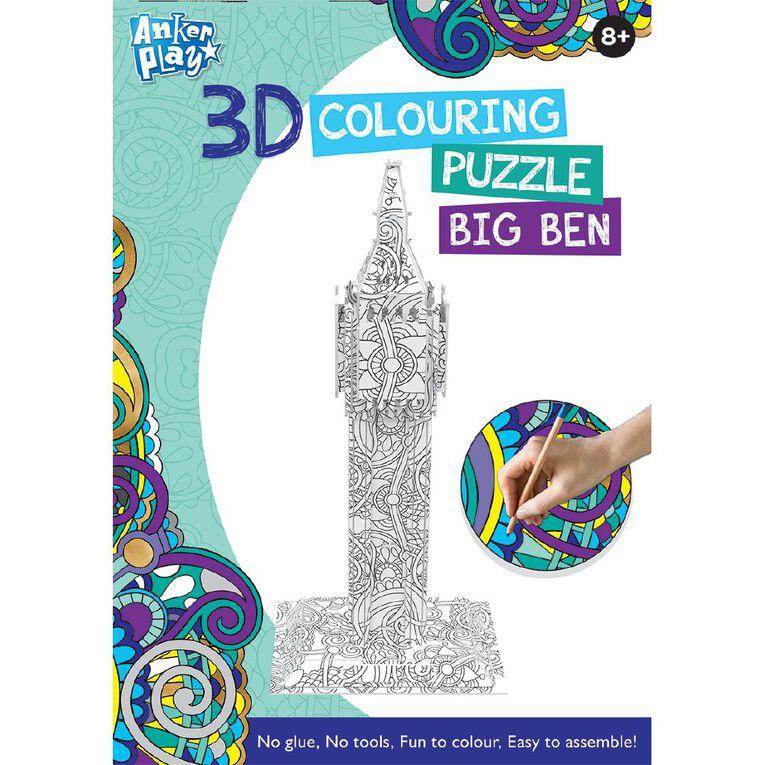 Artwrap 3D Puzzle Large Assorted, , hi-res
