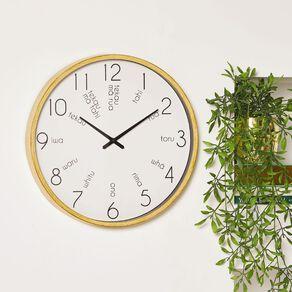 Living & Co Te Reo Clock Natural 40cm