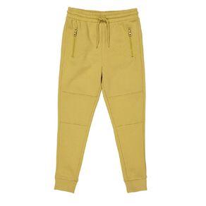 Young Original Zip Pocket Trackpants