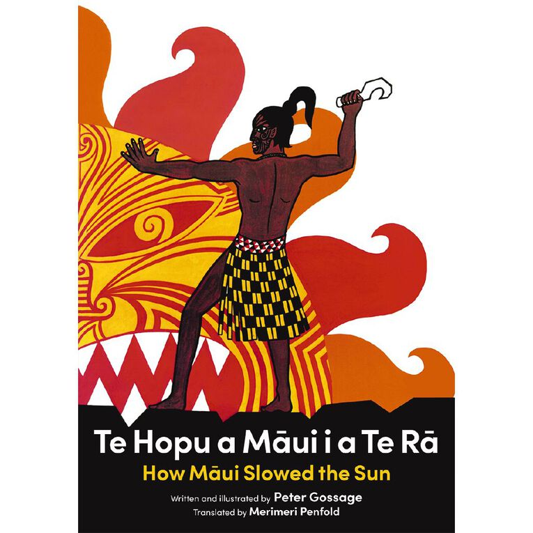 Te Hopu a Maui i a te Ra (How Maui Slowed the Sun) by Peter Gossage, , hi-res