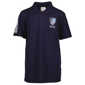 Schooltex Waitara High School Short Sleeve Polo with Embroidery