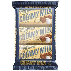 Whittaker's Multipack Slab Creamy Milk 3 Pack