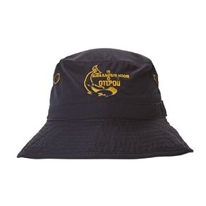 Schooltex TKKM Otepou Bucket Hat with Embroidery