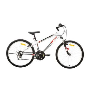 Milazo 24 Inch Bike-in-a-Box 711 Candescent