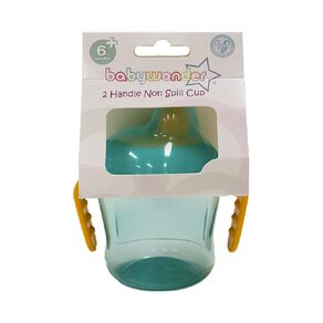 Baby Wonder 2 Handle Small Cup