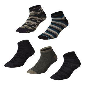 H&H Men's Patterned Liner Socks 5 Pack
