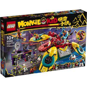 LEGO Monkie Kid Team Dronecopter 80023