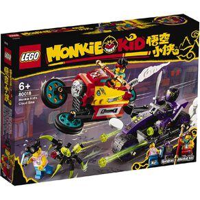 LEGO Monkie Kid Cloud Bike 80018