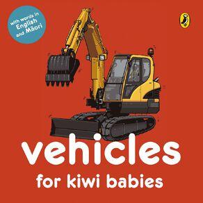 Vehicles for Kiwi Babies by Fraser Williamson & Matthew Williamson