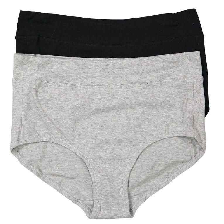 Underworks Women's Full Briefs 2 Pack, Grey Marle, hi-res