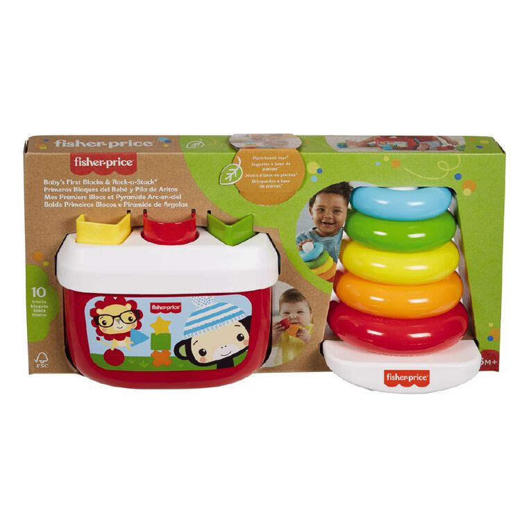 Fisher-Price Sustainable Giftpack Rock A Stack & Babys' First Blocks, , hi-res