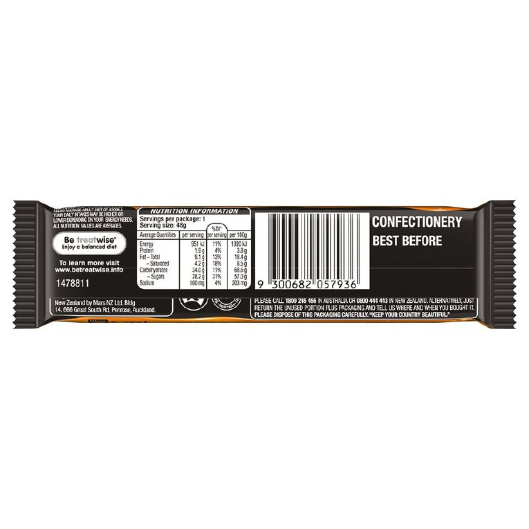 Mars 200% Caramel Chocolate Bar Limited Edition 48g, , hi-res image number null