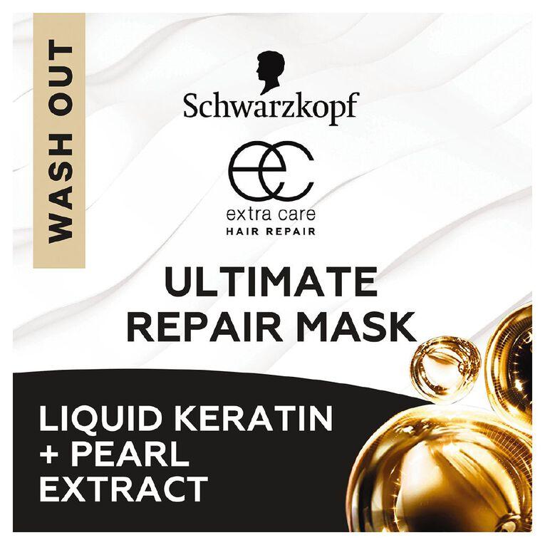 Schwarzkopf Extra Care Ultimate Repair Strength Treatment Mask 300ml, , hi-res