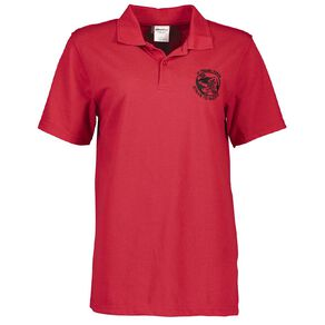 Schooltex Pt England Short Sleeve Polo with Embroidery