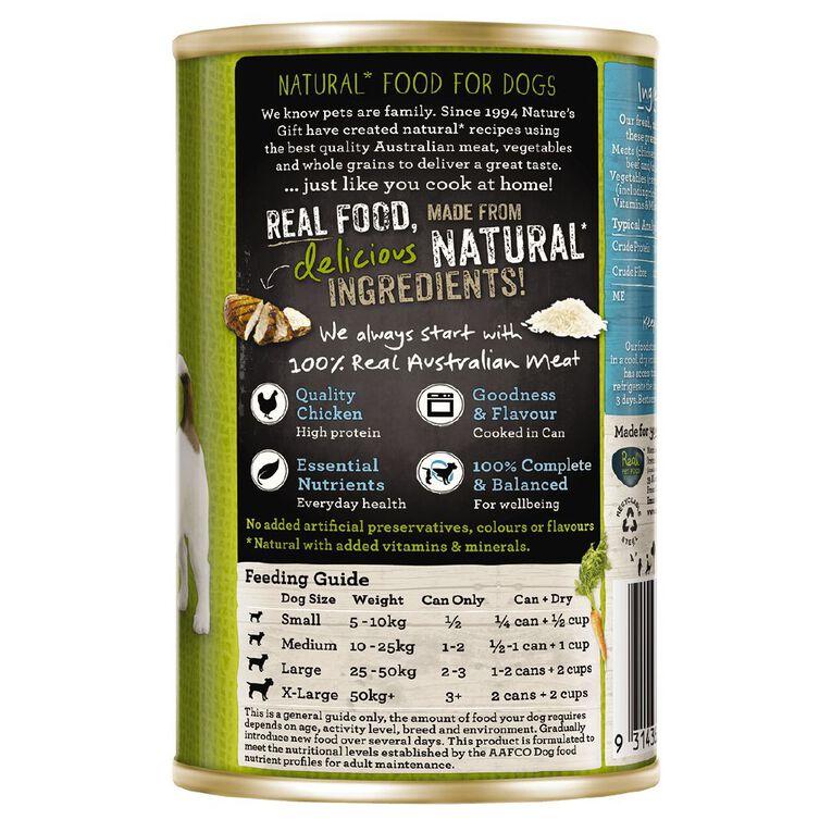 Nature's Gift Chicken Rice & Vegetable Dog Food 700g, , hi-res