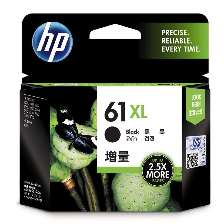 HP Ink 61XL Black (480 Pages), , hi-res