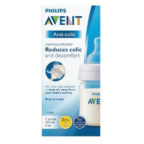 Philips AVENT Feeding Bottle Anti-colic 125ml (single)