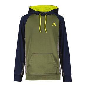 Active Intent Kids' Colour Block Sweatshirt