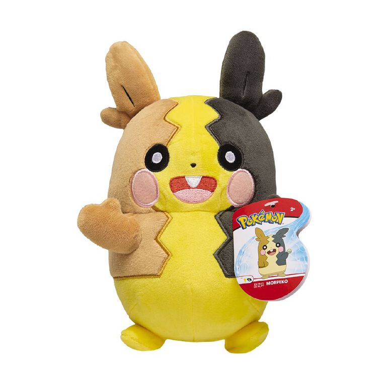Pokemon Plush 20cm Assorted, , hi-res