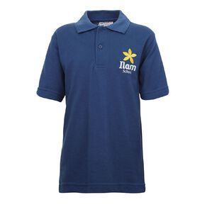 Schooltex Ilam Short Sleeve Polo with Embroidery