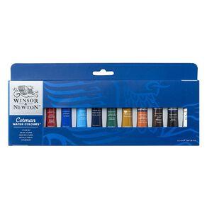 Winsor & Newton Cotman Watercolour 8ml Set 12