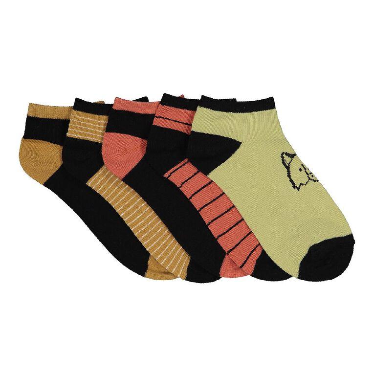 H&H Boys' Jacquard Liner Socks 5 Pack, Brown Dark, hi-res