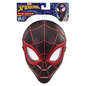 Marvel Spider-Man Hero Mask
