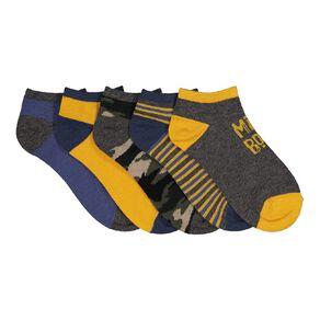 H&H Boys' Jacquard Liner Socks 5 Pack