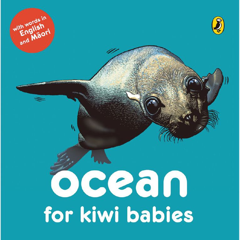 Ocean for Kiwi Babies by Fraser Williamson & Matthew Williamson N/A, , hi-res
