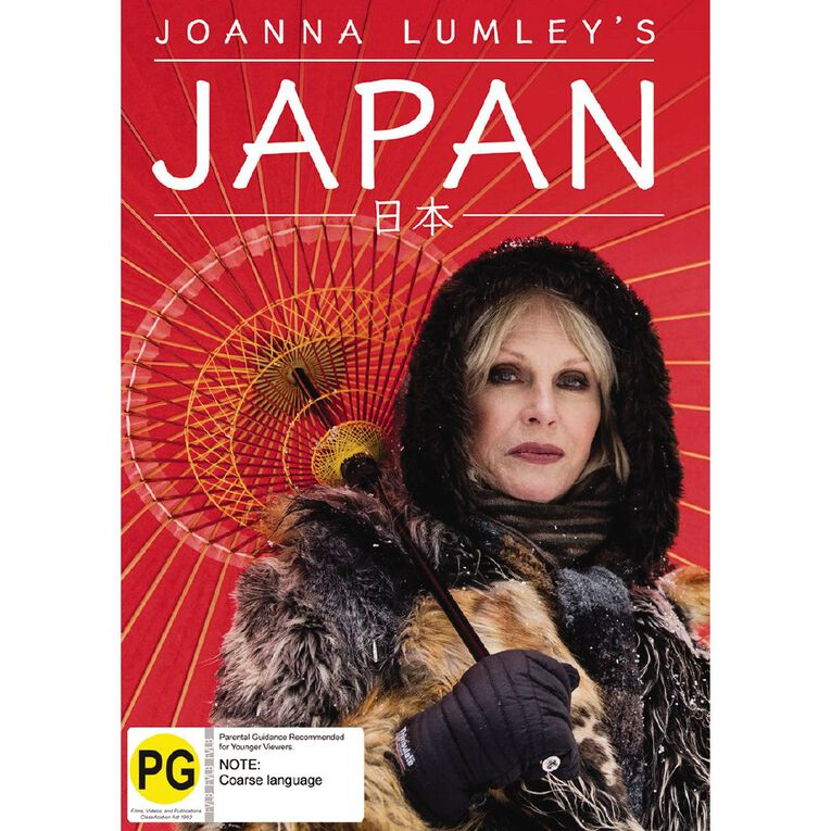 Joanna Lumleys Japan DVD 1Disc, , hi-res