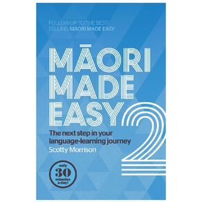 Maori Made Easy #2 by Scotty Morrison N/A