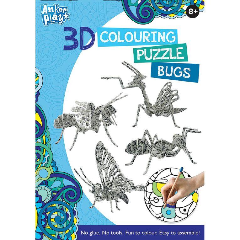 Artwrap 3D Puzzle Small Assorted, , hi-res