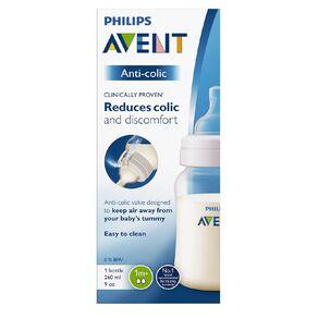 Avent Feeding Bottle Anti-Colic 260ml (1PK)