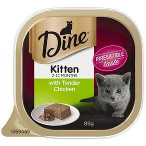 Dine Kitten Wet Cat Food With Tender Chicken 85g Tray