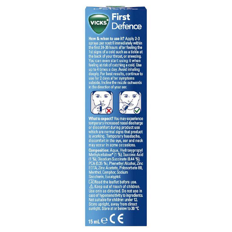 Vicks First Defence Nasal Spray 15ml, , hi-res