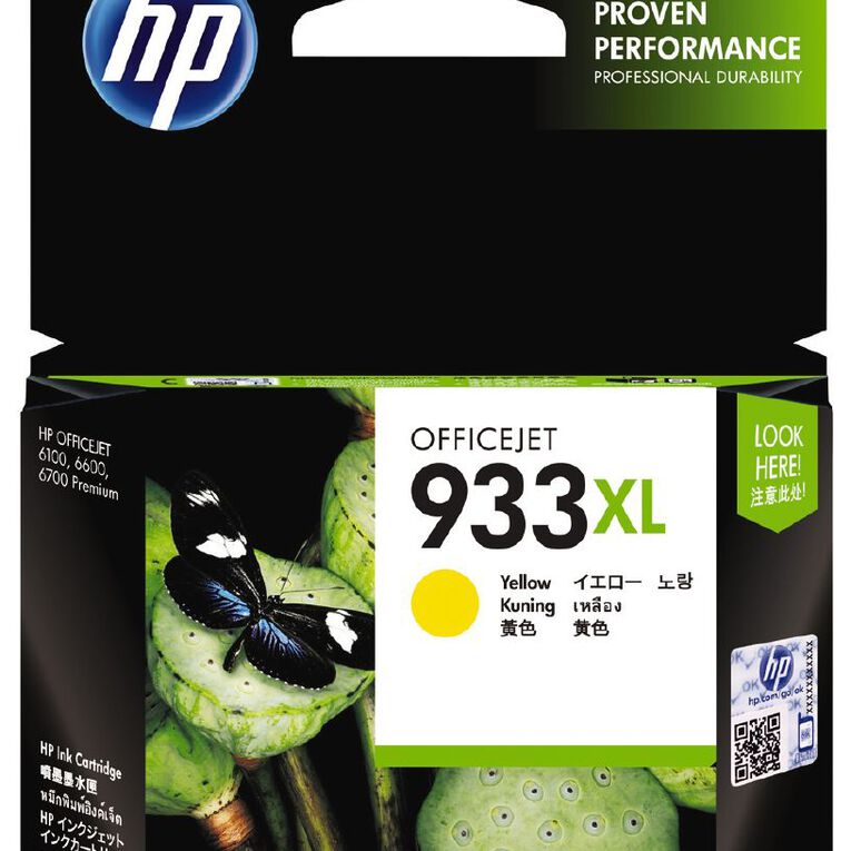 HP Ink Cartridge 933XL Yellow (825 Pages), , hi-res