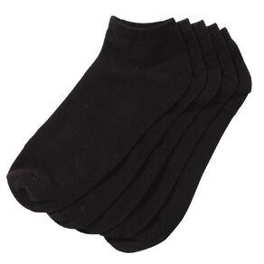 H&H Liner Socks 5 Pack