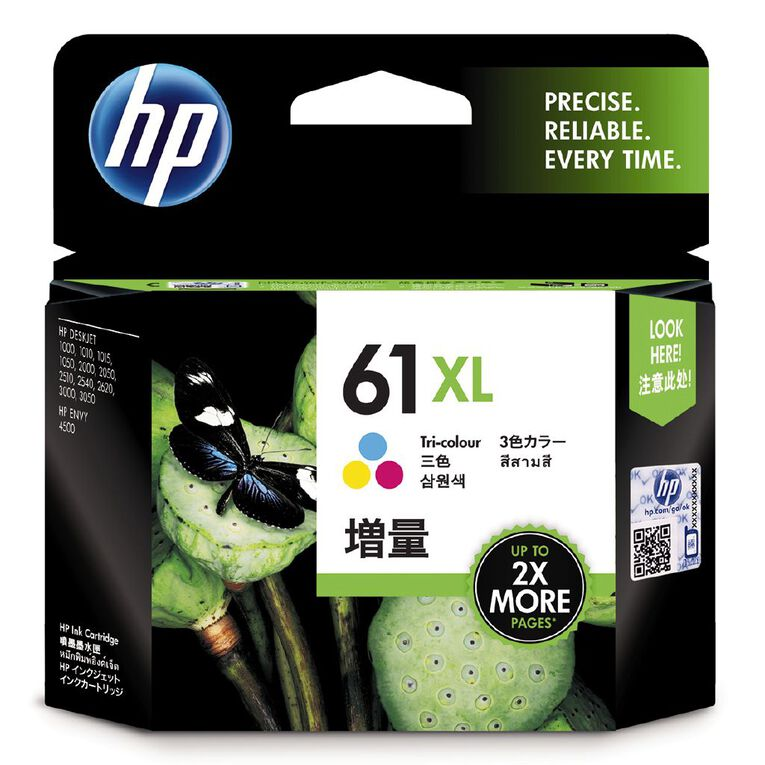 HP Ink 61XL Colour (330 Pages), , hi-res