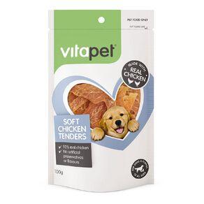 Vitapet Dog Treats Soft Chicken Tender 100g