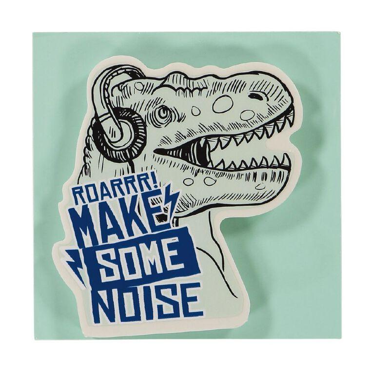 Kookie Chomp Eraser Noise, , hi-res