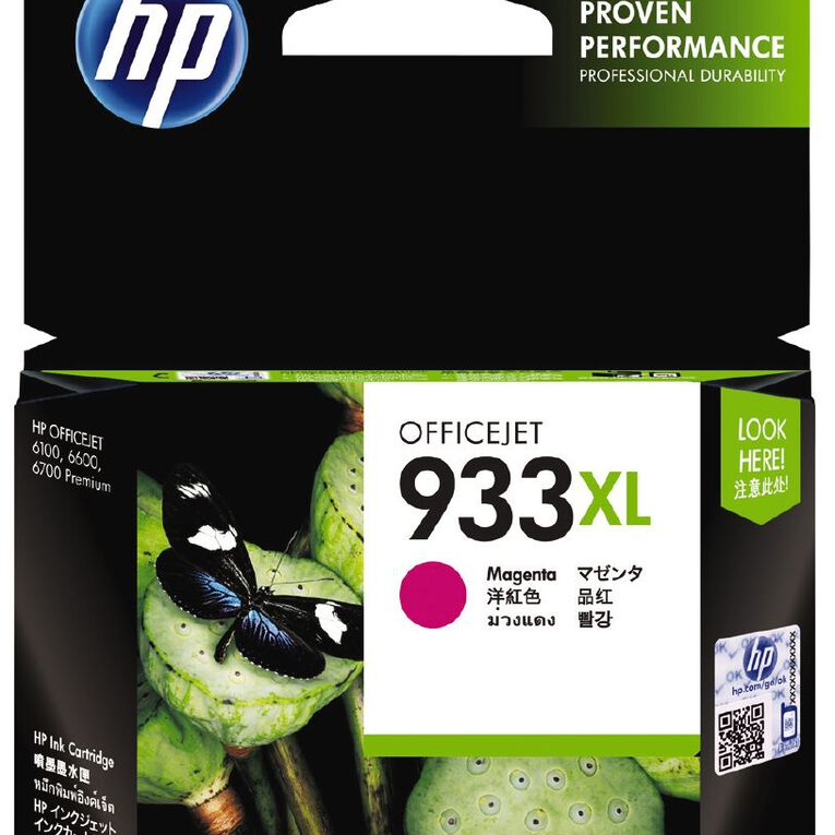 HP Ink 933XL Magenta (825 Pages), , hi-res