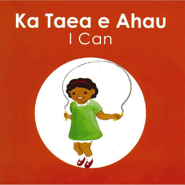 Ka Taea E Ahau (I Can) by Katie Kool, , hi-res