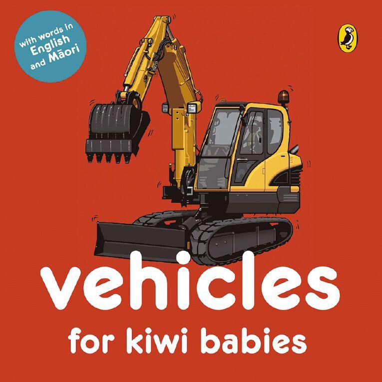 Vehicles for Kiwi Babies by Fraser Williamson & Matthew Williamson, , hi-res