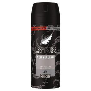Lynx Bodyspray New Zealand 165ml
