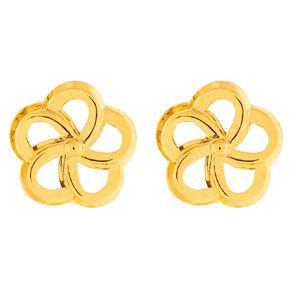 9ct Gold Flower Stud Earrings