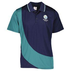 Schooltex Duntroon School Short Sleeve Polo