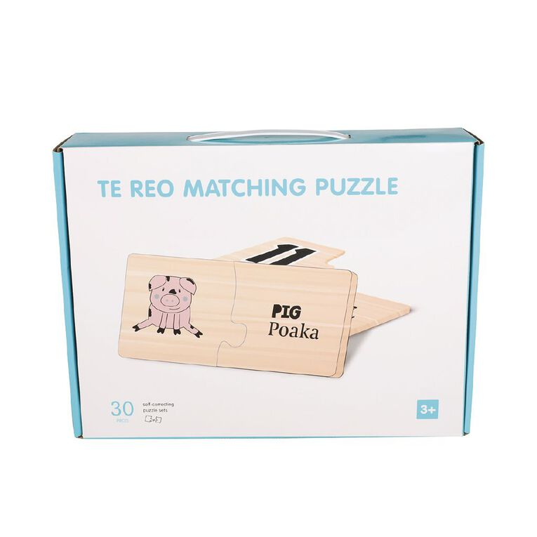 STEAM Te Reo Matching Puzzle, , hi-res