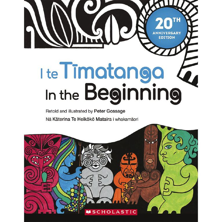 I Te Timatanga In the Beginning 20th Anniversary Edition, , hi-res