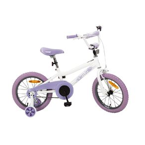 Milazo Bike-in-a-Box 709 Purple/White 16 inch